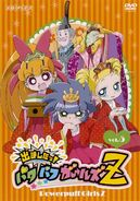 DVD Volume 05