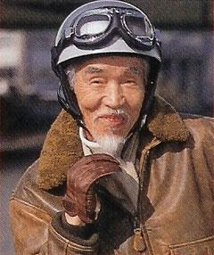 File:Ryuunnosuke Sugishita.jpg