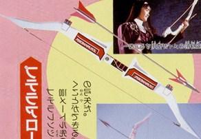 File:Kim holding an Arrow.jpg