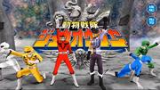 Doubutsu Sentai Zyuohger in Super Sentai Legacy Wars 1