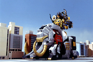 File:NS Thunderstorm Ultrazord.jpg