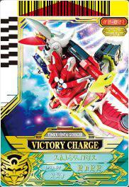 File:Victory Charge Skick card.jpg