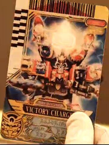File:YellowMojikaraVictoryCharge.jpg