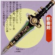 180px-Dragon Dagger-1-
