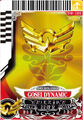 Gosei Dynamic Red card
