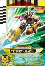 File:Victory Charge Landick card.jpg