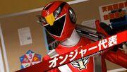 Go-On Red (Super Hero Taihen)