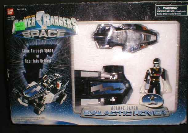 File:Black Galactic Rover.jpg