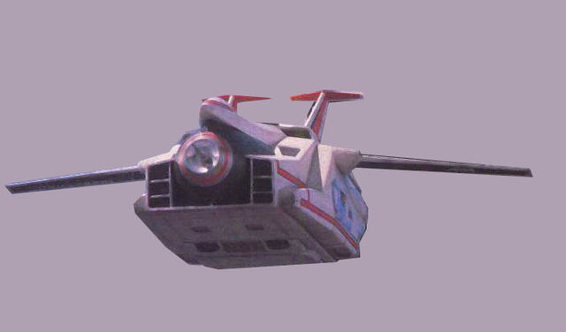 File:Starcondor.jpg