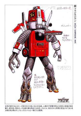 File:Vacuum-0.png