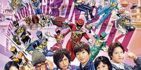 Zyuden Sentai Kyoryuger Returns: 100 YEARS AFTER