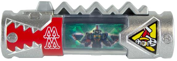 File:MMPR Ninja MegaFalconzord Charger.png