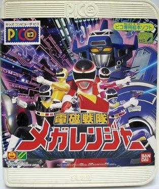 File:Megaranger Game Boxart.jpg