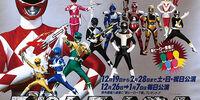 Zyuranger Stage Show at Super Hero Korakuen Yuenchi