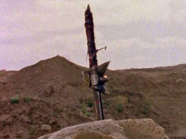 File:Savage sword in the stone.jpeg