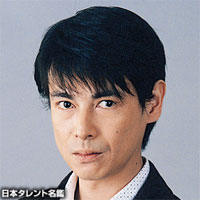 File:TatsuyaNomi01.jpg