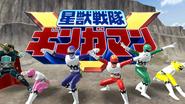 Seijuu Sentai Gingaman in Super Sentai Legacy Wars