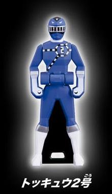 File:ToQ 2 Ranger Key.jpg