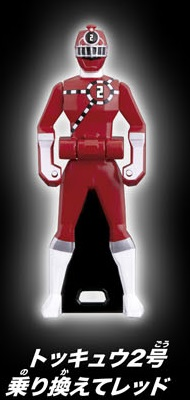 File:ToQ 2 Red Ranger Key.jpg