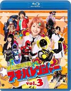 Akibaranger Blu-ray Vol 3