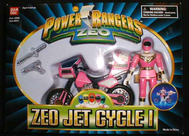 File:Zeo Jet Cycle I.jpg