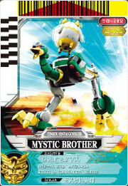 Mystic Brother card