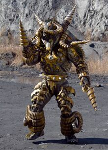 Namono-Gatari of the Ortaurus Headder