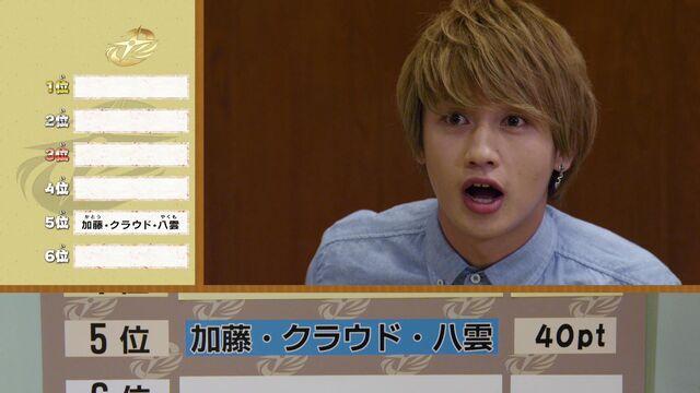 File:Yakumo 5th.jpg