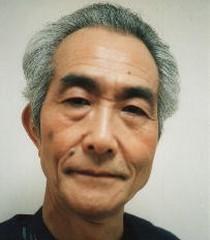 File:Eiji Maruyama.jpg