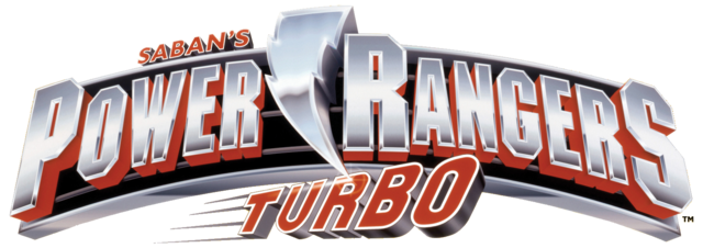 File:Power Rangers Turbo S5 logo 1997.png