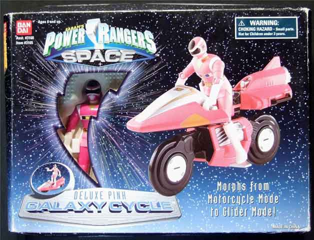 File:Pink Galaxy Cycle.jpg