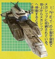 Galaxy Mega Shuttle Booster