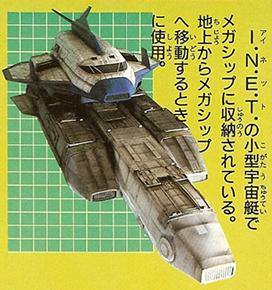 File:Galaxy Mega Shuttle Booster.jpg