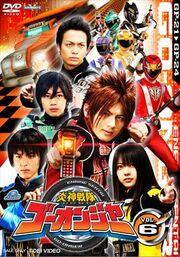 Go-Onger DVD Vol 6