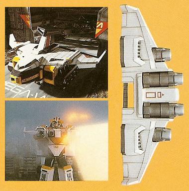 File:Mega-mc-wingcannon.jpg