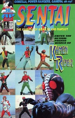 File:Sentai Issue -6.jpg