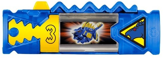 File:Zord Charger 3.jpg