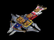 Gosei-ar-goseibuster1
