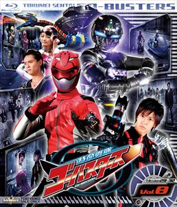 File:Go-Busters Blu-ray Vol 8.jpg