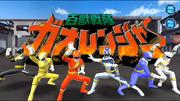 Hyakujuu Sentai Gaoranger in Super Sentai Legacy Wars