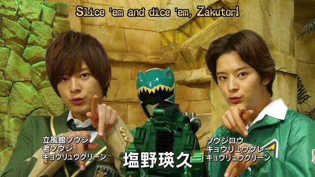 File:Kyoryu Green identities.jpg