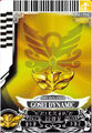 Gosei Dynamic Black card