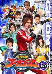 Go-Onger DVD Vol 12