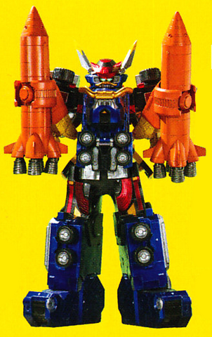 File:TSGB-Rocket GoBusterOh.png