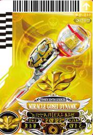 File:Yellow Miracle Dynamic card.jpg