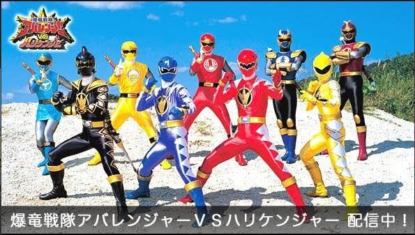 File:2003 - Bakuryuu Sentai Abaranger vs. Hurricaneger.jpg