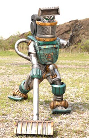 File:Vacuum Bot.jpg
