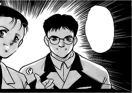 File:Raita-manga.png