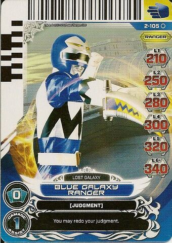 File:Blue Galaxy Ranger Card.JPG