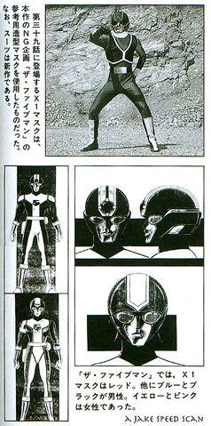 File:X1 mask design.jpg